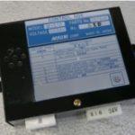 MX40 Control box-0